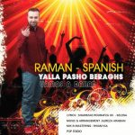 دانلود آهنگ جدید رامان به نام یالا پاشو برقص