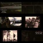دانلود موزیک ویدیو جدید یوسف جمشیدیان به نام سین شین . نوروز