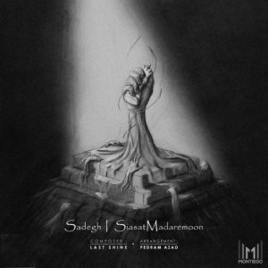 Sadegh – Siasat Madaremoon