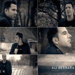 دانلود موزیک ویدیو جدید علی بشارت به نام درده