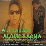 دانلود آهنگ جدید علی نجفی به نام کارما