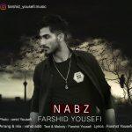 دانلود آهنگ جدید فرشید یوسفی به نام نبض