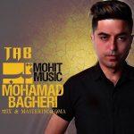 دانلود آهنگ جدید محمد باقری بنام تب