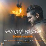 دانلود آهنگ جدید محسن حسینی به نام مرده واسم