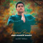 دانلود آهنگ جدید امیر حسین شریفی بنام میمیرم برات
