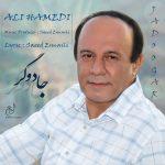 دانلود آهنگ جدید علی حامدی به نام جادوگر