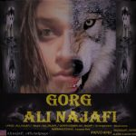 دانلود اهنگ جدید علی نجفی بنام گرگ