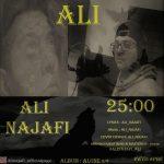 دانلود آهنگ جدید علی نجفی به نام علی