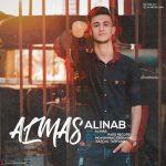 دانلود آهنگ جدید علی ناب بنام الماس