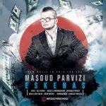 دانلود آهنگ جدید مسعود پرویزی بنام اسکناس