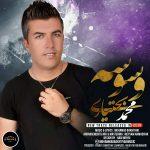 دانلود آهنگ جدید محمد بختیاری بنام وسوسه