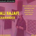 دانلود آهنگ جدید علی نجفی به نام خواننده