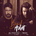دانلود آهنگ جدید علی پیشتاز به نام بد عادت