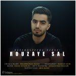 دانلود آهنگ جدید محمدرضا رضایی بنام روزای سال