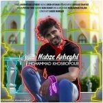 دانلود آهنگ جدید محمد خسروپور بنام نبض عاشقی