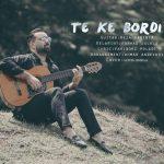 دانلود آهنگ جدید علی احمد پناه بنام ته که بوردی