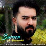 دانلود آهنگ جدید علی حسن زاده به نام بارون
