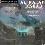 دانلود اهنگ جدید علی نجفی بنام دیشب