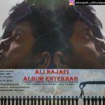 دانلود آلبوم جدید علی نجفی بنام انتخاب