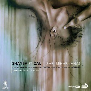 Shayea & Zal – Bari Behar Jahat