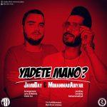 دانلود موزیک ویدیو جدید جاوید دی و محمد ابیار به نام یادته منو ؟