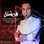 دانلود آهنگ جدید محمدرضا خان زادی بنام فرشته