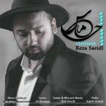 دانلود آهنگ جدید رضا سعیدی به نام چشماش