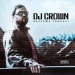 دانلود رمیکس جدید آهنگ بسمه از بهنام بانی توسط Dj Crown