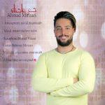 دانلود اهنگ جدید احمد میرزایی بنام شعر عاشقانه