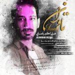دانلود آهنگ جدید علی اکبر رضایی به نام تاوان