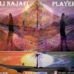 دانلود اهنگ جدید علی نجفی بنام پلیر