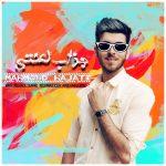 دانلود آهنگ جدید محمود حاجتی به نام جذاب لعنتی