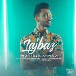 دانلود آهنگ جدید مرتضی احمدی بنام لجباز