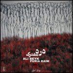دانلود آهنگ جدید علی بیک و پوریا رایم به نام درد مشترک