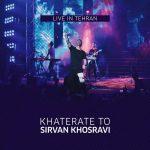 دانلود آهنگ جدید سیروان خسروی به نام خاطرات تو (اجرای زنده)