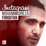 دانلود موزیک ویدئو جدید محمدرضا فروتن بنام اینستاگرام