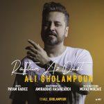 دانلود آهنگ جدید علی غلامپور به نام رفتم از دست