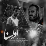 دانلود آهنگ جدید مهران احمدی و عباس بیات به نام اولسنا