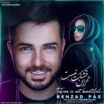 دانلود آهنگ جدید بهزاد پکس بنام طهران قشنگ نیست