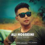 دانلود آهنگ جدید علی حسینی به نام حس خوب