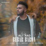 دانلود آهنگ جدید علی راد بنام ببار بارون
