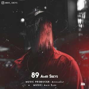 Amir Sbeys - 89