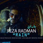 دانلود آهنگ جدید رضا رادمان بنام باران