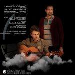 دانلود اهنگ جدید سجاد ملک پور و محمد جواد بنام عشق ساعتی