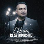 دانلود آهنگ جدید رضا خورشیدی به نام ابهام