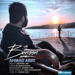 دانلود آهنگ جدید احمد ابری به نام بارون