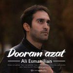دانلود آهنگ جدید علی اسماعیلیان بنام دورم ازت