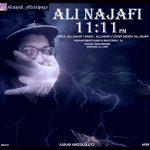 دانلود اهنگ جدید علی نجفی بنام ۱۱:۱۱PM