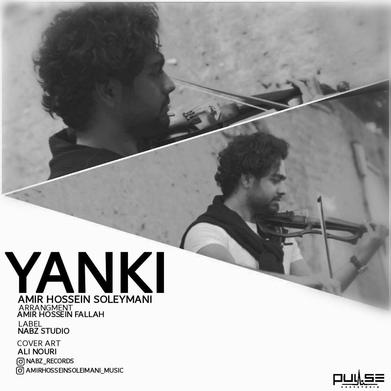 Amir Hossein Fallah – Yanki (Instrumental)