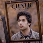 دانلود آهنگ جدید عرفان خوش دل به نام چتر